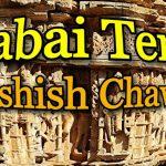 Rajasthan Diaries| Mira Temple| Chittorgarh Fort